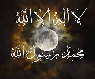 صور حلوه وجميلة - صور اسلامية دينية رائعة 2020