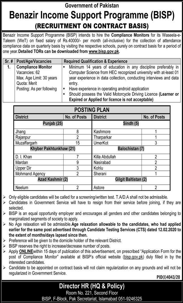 Benazir Income Support Jobs - BISP Jobs 2021 Online Apply - Banzer Incom Sport Program Jobs 2021 - BISP Jobs 2021 Advertisement - Benazir Income Support Programme Jobs