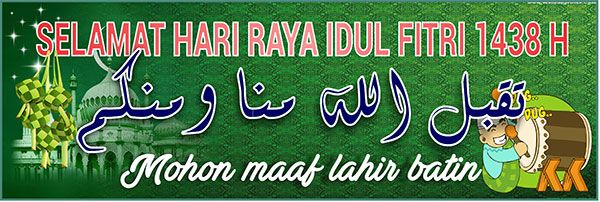 Banner Selamat Idul Fitri 4