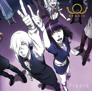 Download Ost Opening Death Parade
