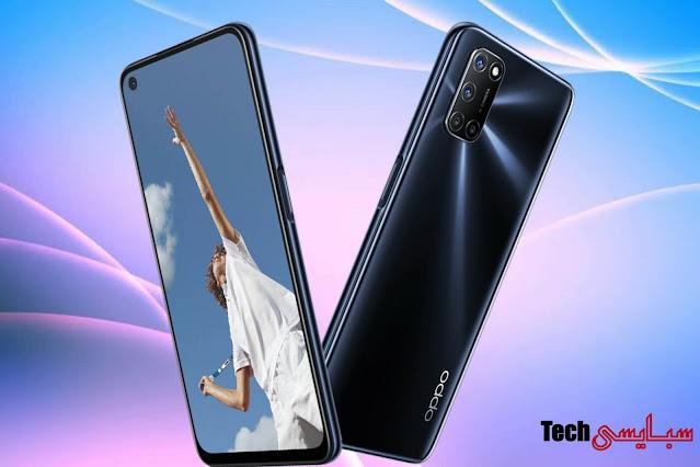 سعر ومواصفات هاتف oppo a52 - اوبو A52