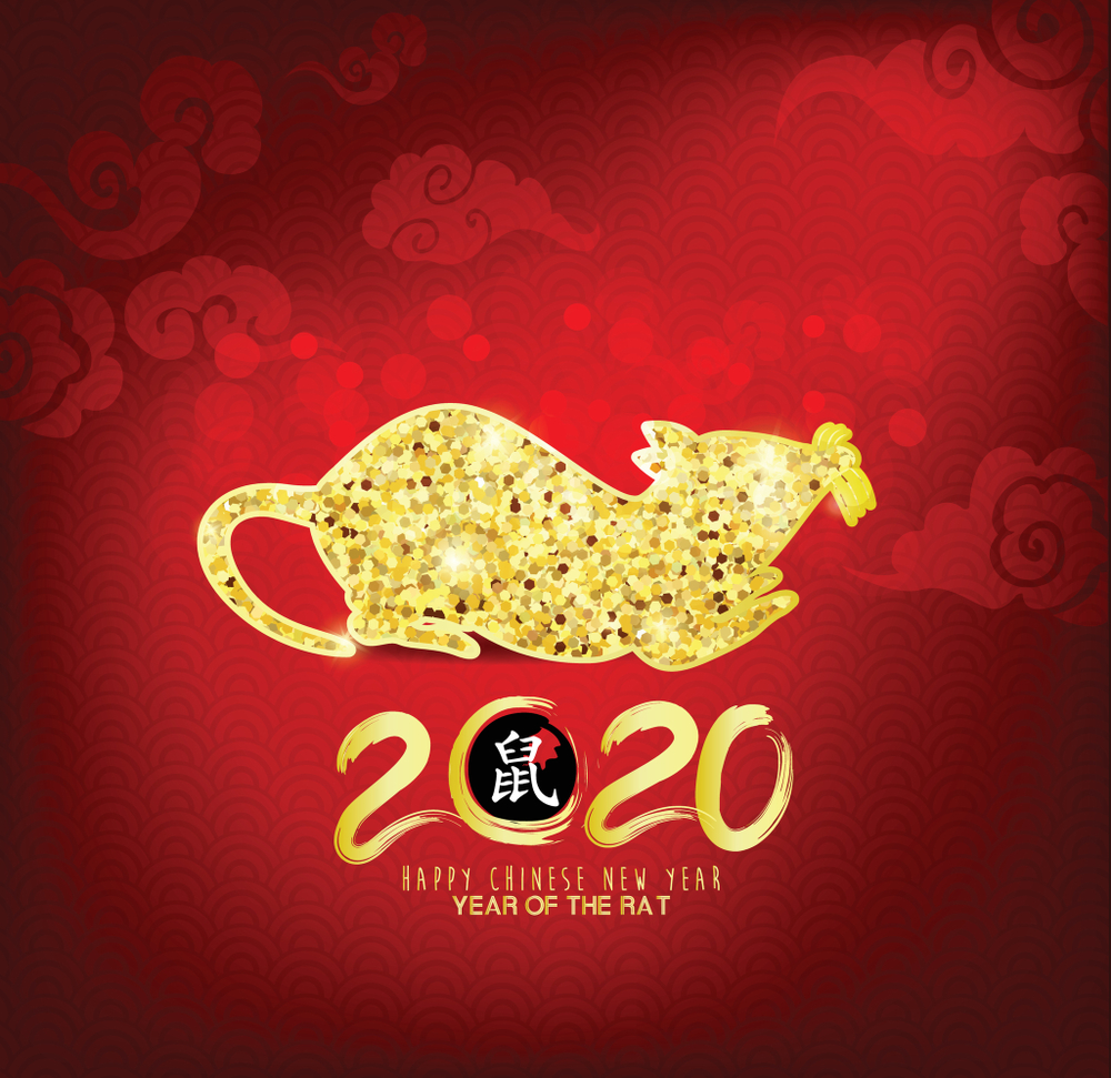 happy chinese new year 2020 images  hd wallpapers