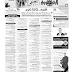 مراجعة الجمهورية فى اقتصاد الثانوية العامة 8-6-2019 بالإجابات