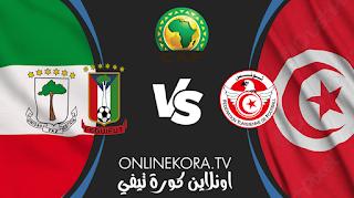مشاهدة مباراة تونس وغينيا الإستوائية بث مباشر اليوم 28-03-2021 في تصفيات أمم إفريقيا
