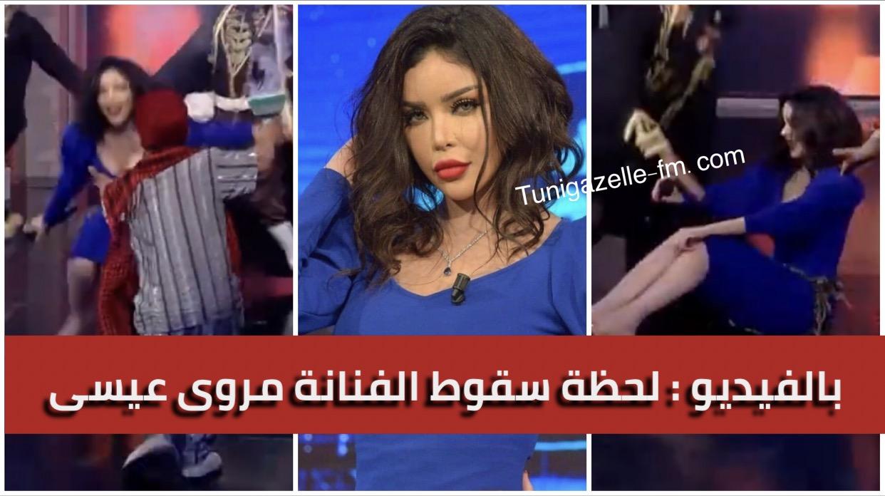 بالفيديو: لحظة سقوط مروى عيسى في برنامج تلفزي يثير جدل المشاهدين