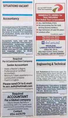 Gulf Daily News Vacancies