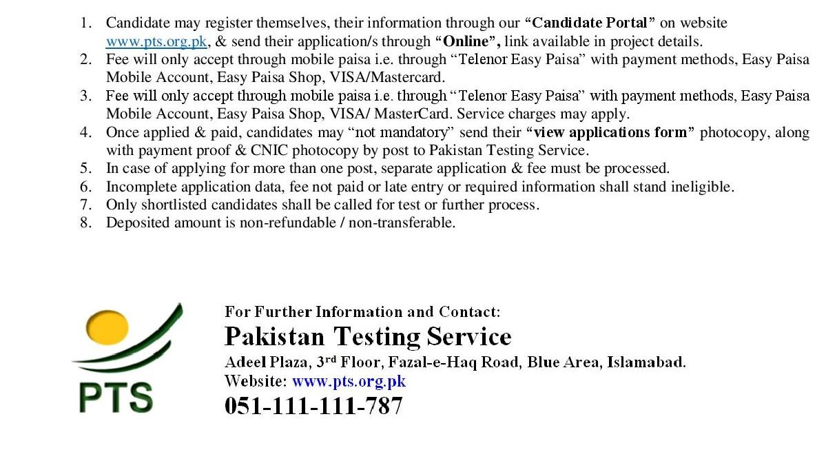 Central Power Purchasing Agency Govt.of Pakistan (CPPA-G-XV) | PTS 2021 Jobs| www.merenukkri.com