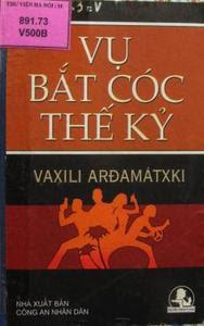 Vụ Bắt Cóc Thế Kỷ - Vaxili Arđamatxki