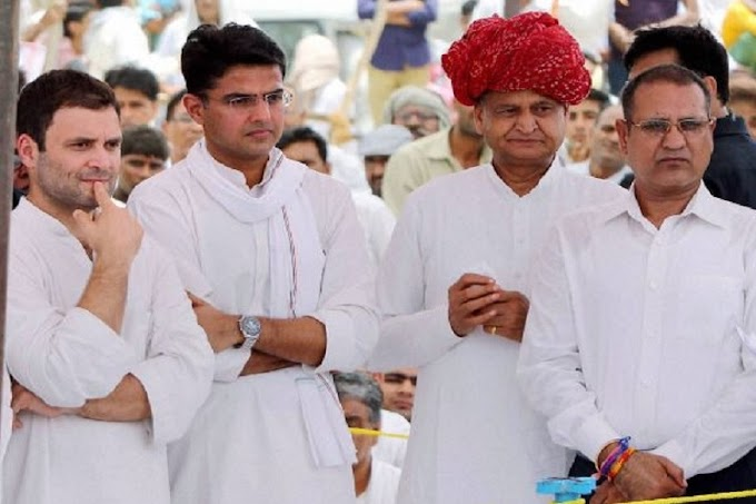 राजस्थान : जिस कॉलेज का अस्तित्व नहीं वहां से पास की कांग्रेसी विधायक ने नौवीं कक्षा.