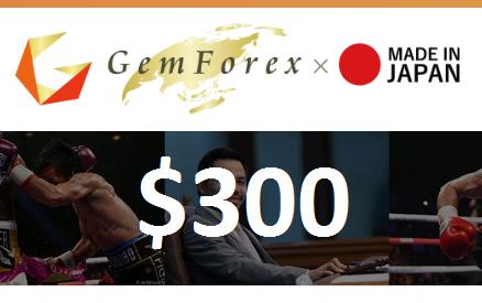 Bonus Forex Tanpa Deposit GEMFOREX $300