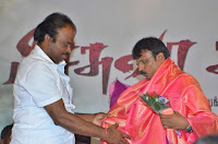 Pichuva Kaththi Tamil Movie Audio Launch Stills  0094.jpg