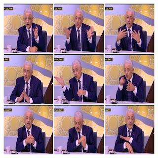 h]hvm fv;m hgsfu hgjugdldm<وزير التربية والتعليم,دكتور طارق شوقى,تطوير التعليم,الحسينى محمد ,الخوجة,tarek shawki
