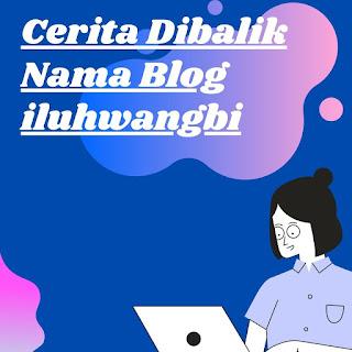 iluhwangbi blog