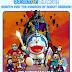 Doraemon: Nobita in the Robot Kingdom (2002) REMASTERED WEB-DL Tamil 720p HD