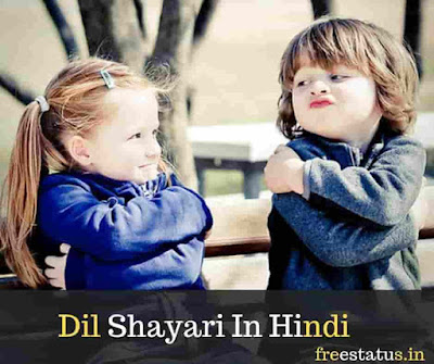 Dil-Shayari-In-Hindi