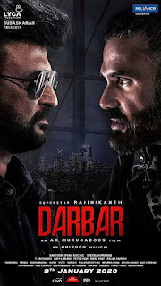 Darbar First Look Poster 6