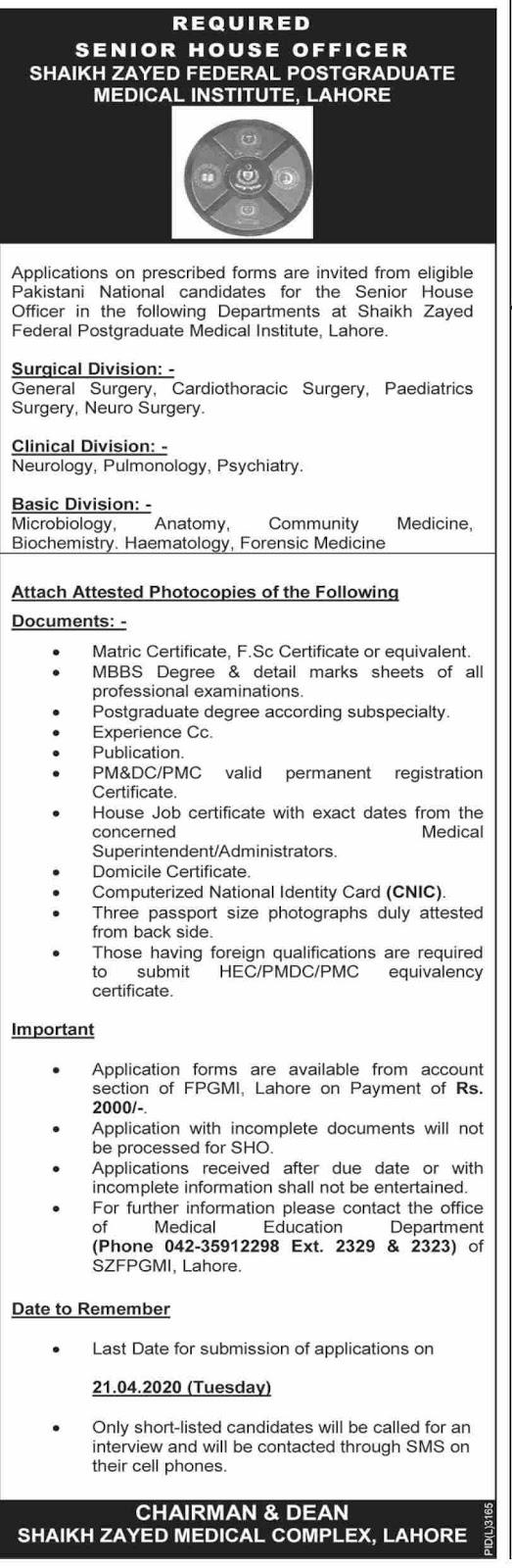 Jobs in Sheikh Zayed Federal Postgraduate Medical Institute April 2020