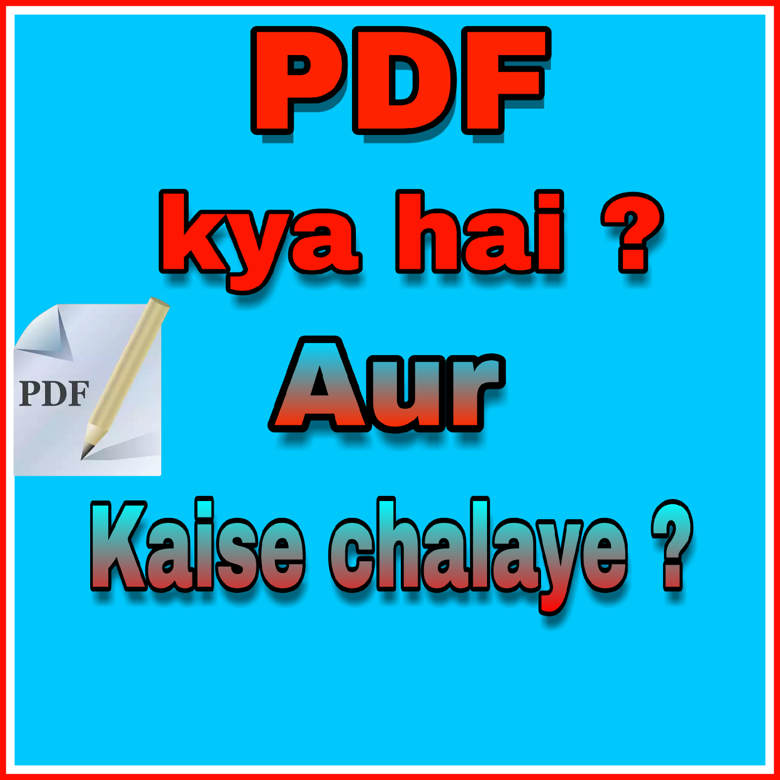 how to open pdf file online