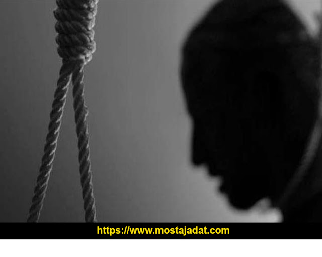 عاجل : حالة الانتحار الخامسة خلال اسبوع في صفوف الأساتذة..انتحار أستاذ متقاعد شنقا بالبرنوصي