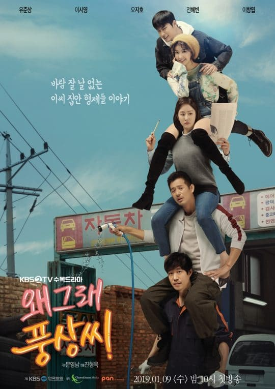"Sinopsis Drama Korea 2020: ""Liver Or Die"" Di Awesome TV"