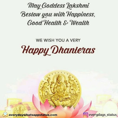 happy dhanteras hd images | Everyday Whatsapp Status | Best 70+ Happy Dhanteras Images HD Wishing Photos