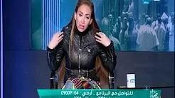 برنامج صبايا الخير حلقة االثلاثاء 30-1-2018 مع ريهام سعيد