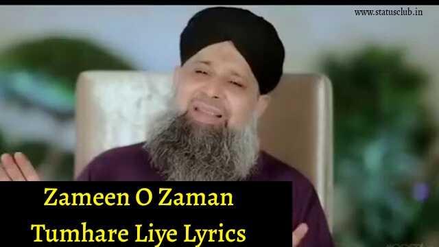 zameen-o-zaman-tumhare-liye-lyrics