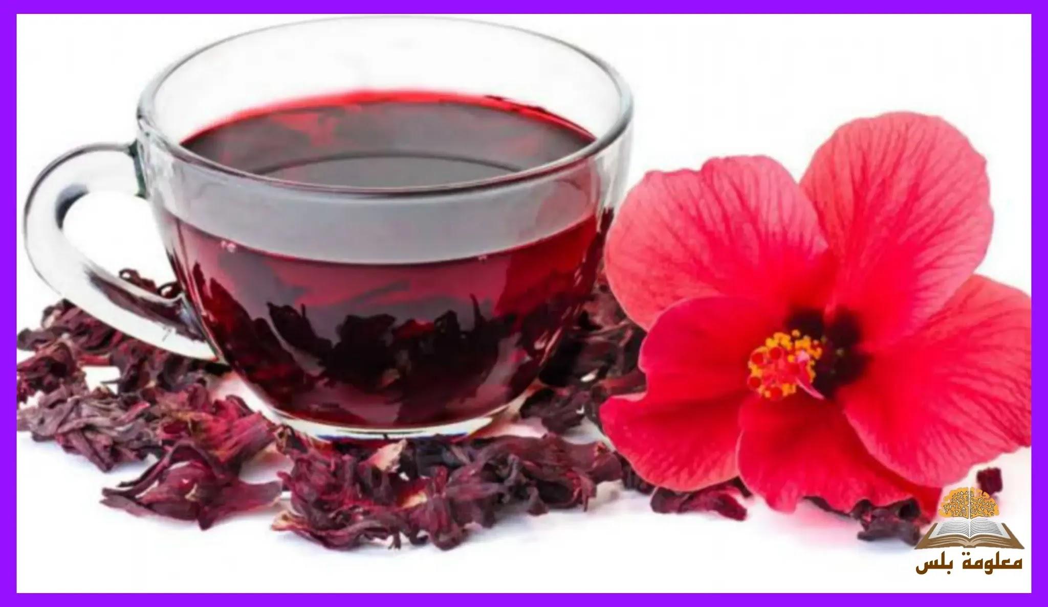 أهم 7 فوائد لشاي الكركديه فوائد الكركديه الساخن كيف يساعد الكركديه للضغط الدم