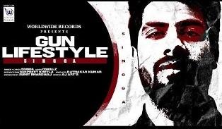 Gun Lifestyle Lyrics - Singga