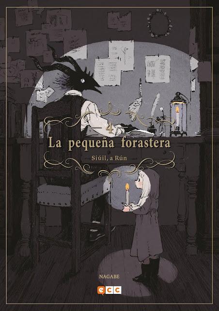 "Manga: Review de ""La pequeña forastera: Siúil, a Rún 4"" de Nagabe - ECC Ediciones"
