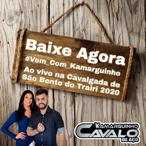 Kamarguinho e Cavalo de Aço - São Bento do Trairí - RN - Janeiro - 2020