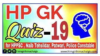 Himgiri Himachal GK Quiz Series -19 for aHAS HPPSC