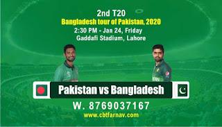 Ban vs Pak T20 2nd T20