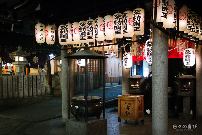Le temple Hozen-ji, Dotonbori, Osaka