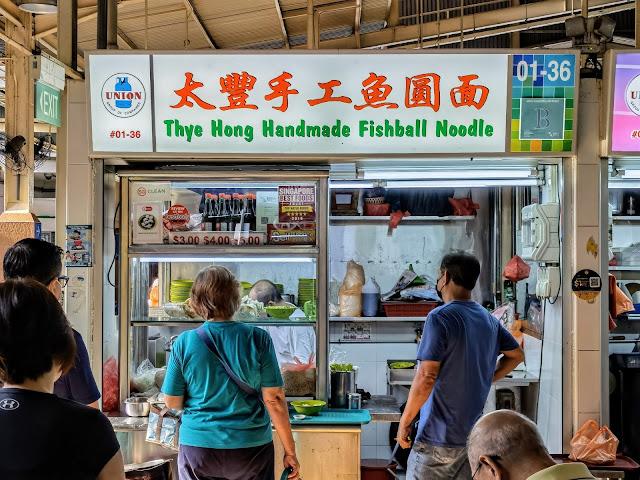 Thye_Hong_Handmade_Fishball_Noodle_Ghim_Moh_太豐鱼圆面