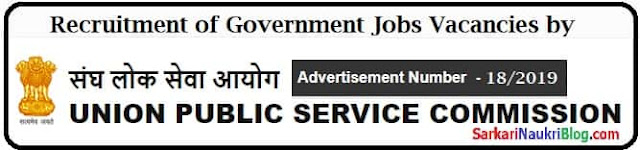 UPSC Government Jobs Recruitment Advt. No. 18/2019