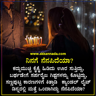 sad love kavanagalu in kannada