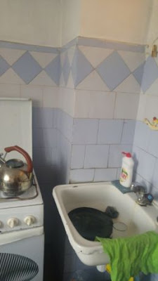 На фотографии изображено сдам аренда 2к квартиры Киев метро ул. Политехническая 34б - 6