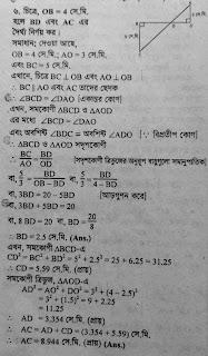 চিত্রে OB=4 সেমি হলে BD এবং AC এর দৈর্ঘ্য নির্ণয় কর।