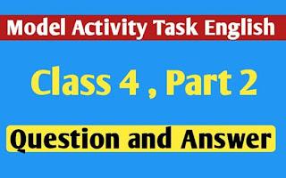 ইংরেজি চতুর্থ শ্রেণির মডেল অ্যাক্টিভিটি টাস্ক এর সমস্ত প্রশ্ন এবং উত্তর পার্ট 2  । Class 4  English Model Activity Task part 2 । The teacher called Amit and Tina...। newskatha.com