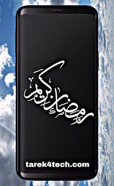 أفضل صور خلفيات بطاقات تهنئة رمضانية 2019 اجمل صور تهنئة رمضان 2019 RAMDAN   بطاقات تهنئة بمناسبة شهر رمضان ٢٠١٩ - عبارات تهنئة بشهر رمضان المبارك -  صور تهنئة بمناسبة رمضان - خلفيات تهنئة بمناسبة حلول شهر رمضان المبارك - كلمات تهنئة بقدوم رمضان 2019 - تهنئه بقدوم شهر رمضان المبارك - اجمل خلفيات كروت وبطاقات تهنئة بمناسبة قدوم شهر رمضان ٢٠١٩ - صور مكتوب عليها رمضان المبارك  Ramadan Mubarak Cards, Free Ramadan Mubarak Wishes  اجمل صور تهنئة رمضان 2019 بمناسبة حلول شهر رمضان المبارك اجمل خلفيات كروت وبطاقات معايدة بمناسبة قدوم شهر رمضان صور مكتوب عليها  .    اجمل صورعبارات تهنئة بشهر رمضان المبارك 2019 Greeting Card. Ramadan Mubarak Ramadan Mubarak Cards, Free Ramadan Mubarak Wishes  أفضل بطاقات تهنئة لشهر رمضان ، صور بطاقات رمضان ، احدث صور رمضان 2019