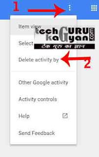 Google-Search-History-Delete-कैसे-करे-4