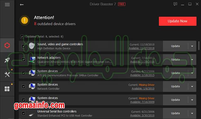 تحميل برنامج تثبيت وتحديث التعريفات  IObit Driver Booster Pro 7.2.0.598