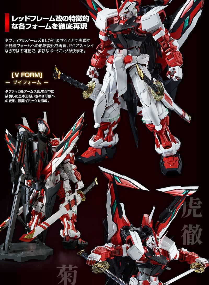 4e5d8524469a PG 1 60 GUNDAM ASTRAY RED FRAME KAI - LIMITED EDITION – USA Gundam Store