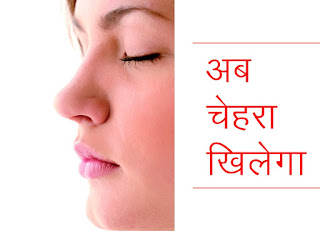 चावल के पानी से बनाएं फेस मास्क in hindi, Make face mask with rice water in hindi,चावल के पानी से बनाएं फेस मास्क in hindi, Make face mask with rice water in hindi, पके चावल के पानी से चेहरे पर चमचमाहट in hindi, Sprinkle on the face with ripe rice water in hindi,ab chehra khilega in hindi, अब चेहरा खिलेगा hindi, Now the face will blossom in hindi, पके चावल का पानी बनाये खूबसूरत hindi, Ripe rice water make beautiful in hindi, Rice is rich in carbohydrates, vitamin B and fiber in hindi, pake chawal ka pani banaye khoobsurat in hindi, chawal ka pani for hair in hindi, hair tips with rice water in hindi, how long does it take for rice water to grow your hair in hindi, how to make rice water for hair growth in hindi, pake chawal ka face pack in hindi, chawal ke aate ke beauty tips in hindi, chawal ke aate ka face wash in hindi,  chawal ke aate ke beauty tips in hindi, chawal se face wash kaise banaye in hindi, chawal ke aate se chehra kaise saaf kare in hindi, chawal ke aate ka scrub in hindi, chawal ke pani ke fayde in hindi, chawal ke pani se labh hota hai in hindi, Pimple gets rid of cooked rice water in hindi, Rejuvenate face with ripe rice water in hindi, Get rid of sunburn with cooked rice water in hindi, Ripe rice water and rose water in hindi,  Ripe rice water and green tea in hindi, Ripe rice water and honey in hindi, Ripe rice water and aloe vera gel in hindi, Cooked rice water and milk in hindi, Ripe rice water and cucumber in hindi, Ripe rice water and sandalwood powder in hindi, How to remove dandruff from cooked rice water in hindi, Ripe rice water for thick and long hair in hindi, Two mouth watering with ripe rice water is helpful in reducing hair in hindi, sakshambano in hindi, sakshambano in eglish, sakshambano meaning in hindi, sakshambano in hindi, sakshambano ka matlab in hindi, sakshambano photo, sakshambano photo in hindi, sakshambano image in hindi, sakshambano image, sakshambano jpeg, sakshambano site in hindi, sakshambano wibsite in hindi, saksha