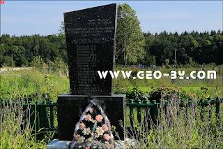Савичи. Монумент погибшим в Великую отечественную войну