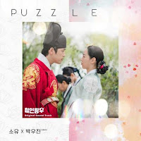 SOYOU (소유) & PARK WOO JIN (박우진) PUZZLE