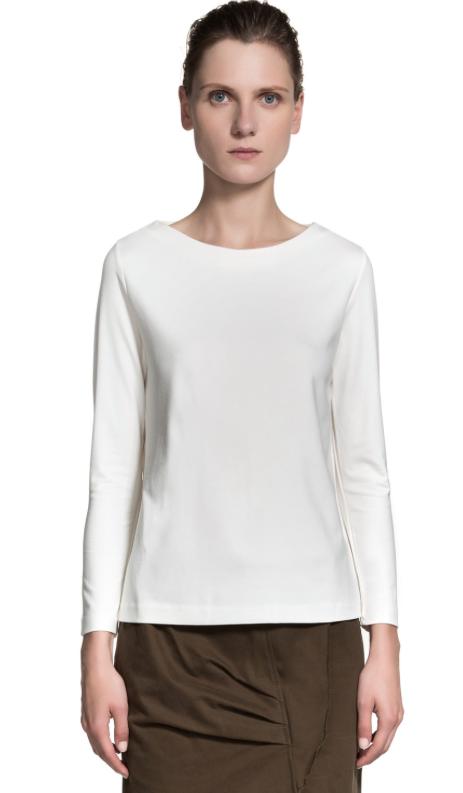 Fondo de armario rebajas FW 2015-2016 camiseta blanca