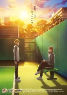 The New Prince of Tennis: Hyotei vs Rikkai Game of Future se muestra en este trailer.