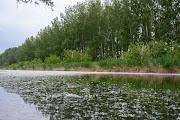 Horgászati lehetőség